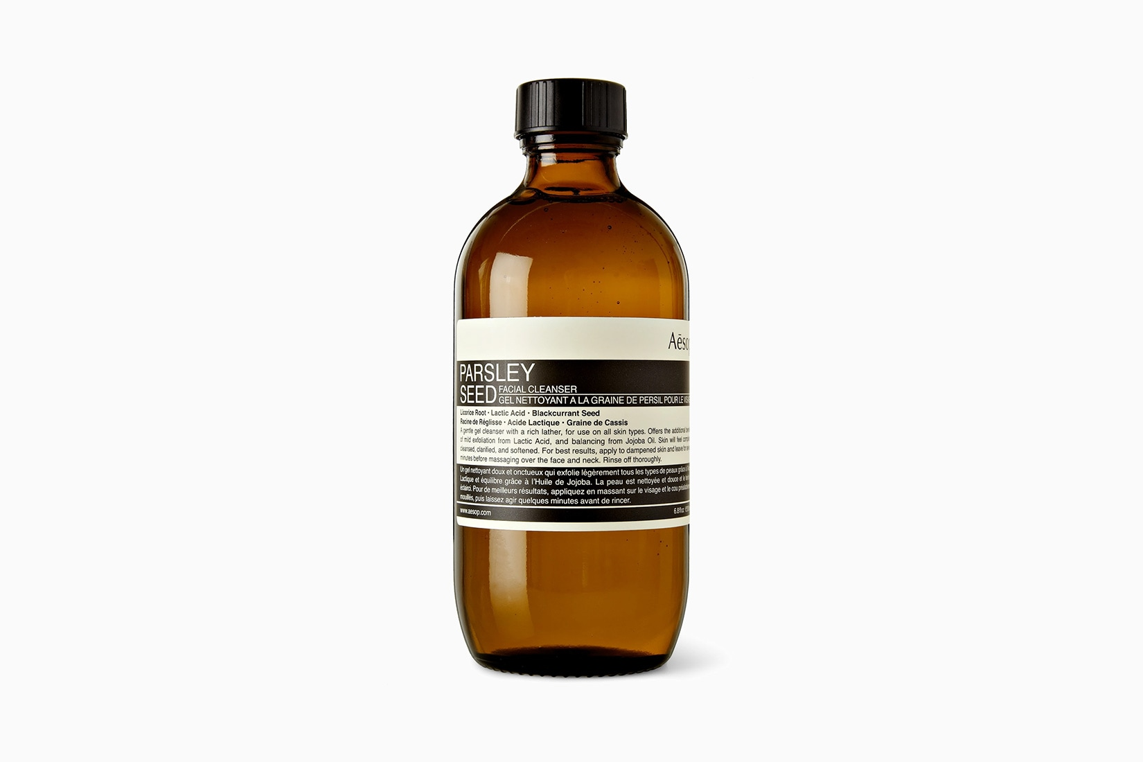 best natural organic beauty skincare aesop parsley seed facial cleanser - Luxe Digital