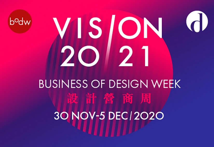 business of design week 2020 event details - Luxe Digital