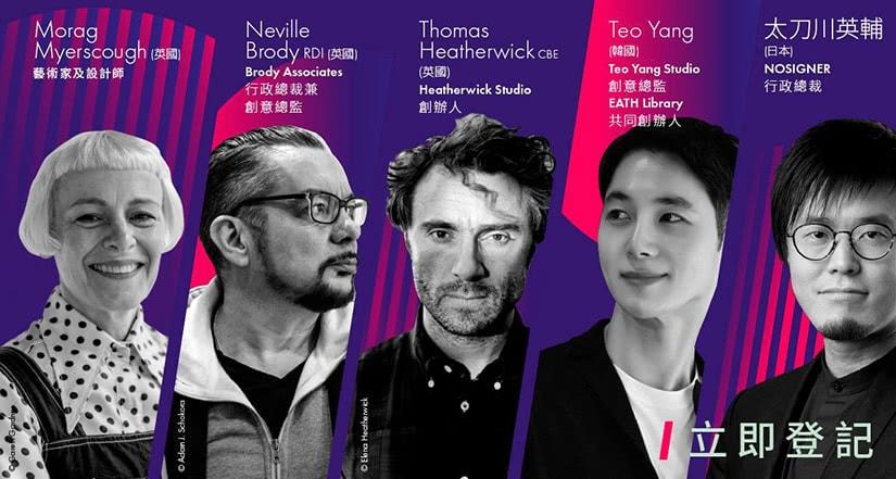 business of design week 2020 panel - Luxe Digital