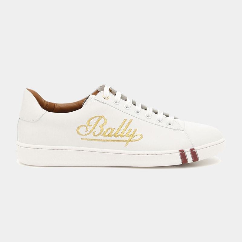 most expensive sneaker men Bally luxury style - Luxe Digital