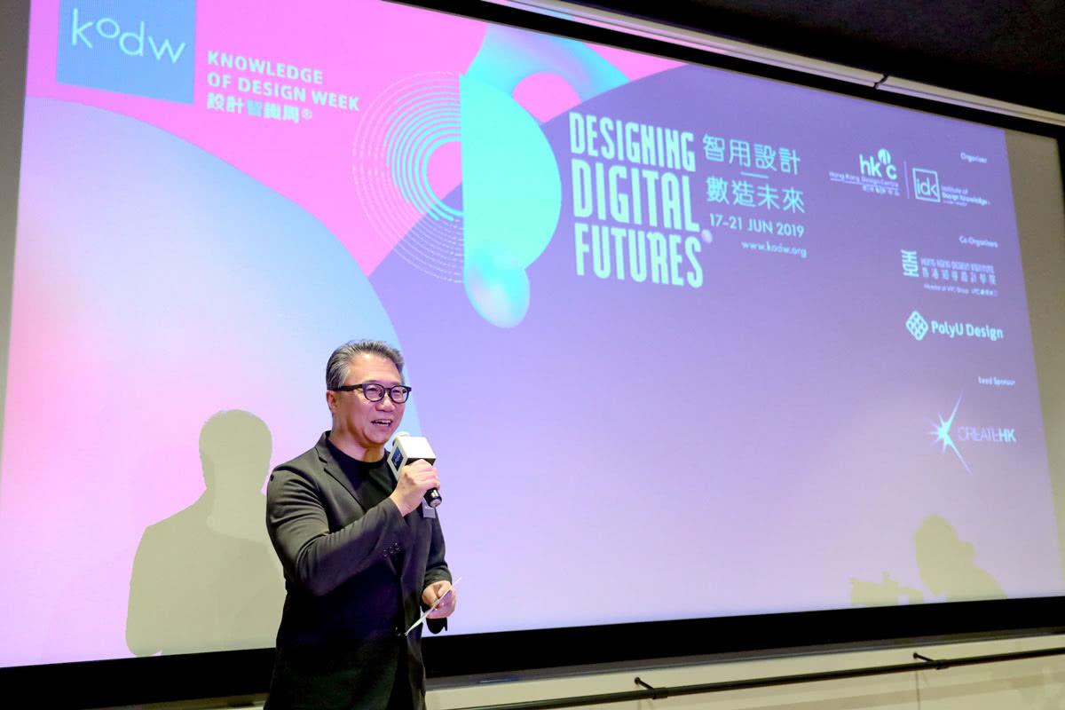 KDW 2019 Hong Kong discount promo code - Luxe Digital